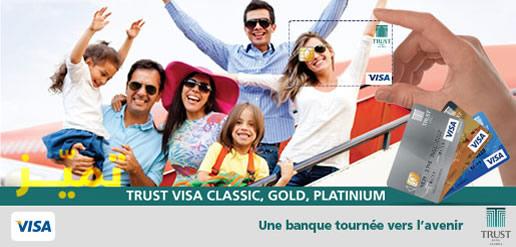 souscrire trust visa card